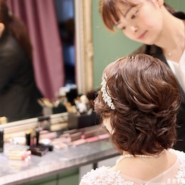 kasane bridal